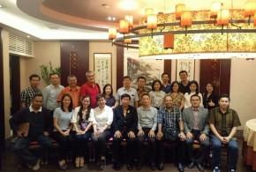 [ Berita Foto ] Kunjungan AMI ke Tiongkok