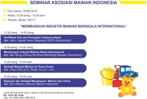 Jadwal Seminar AMI 19 Mei 2016