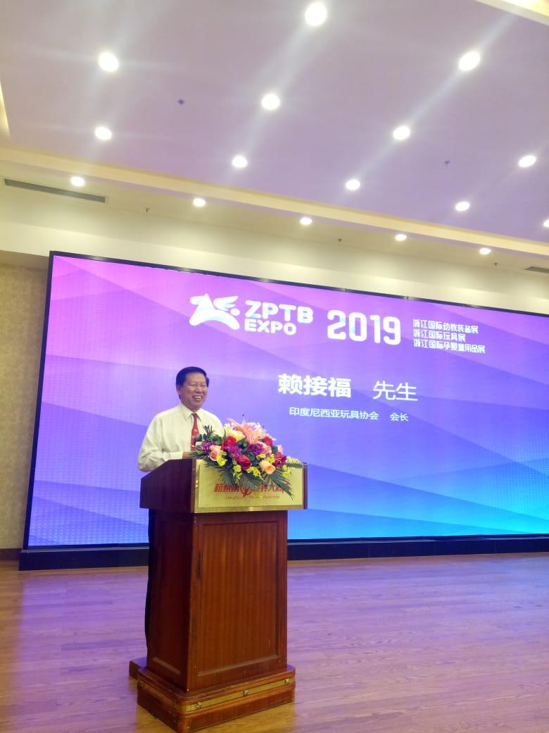 Kunjungan kerja AMI ke Propinsi Zhejiang